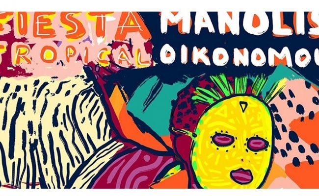 Fiesta Tropical w/ Manolis Oikonomou @ Big Mouth | Χαλάνδρι